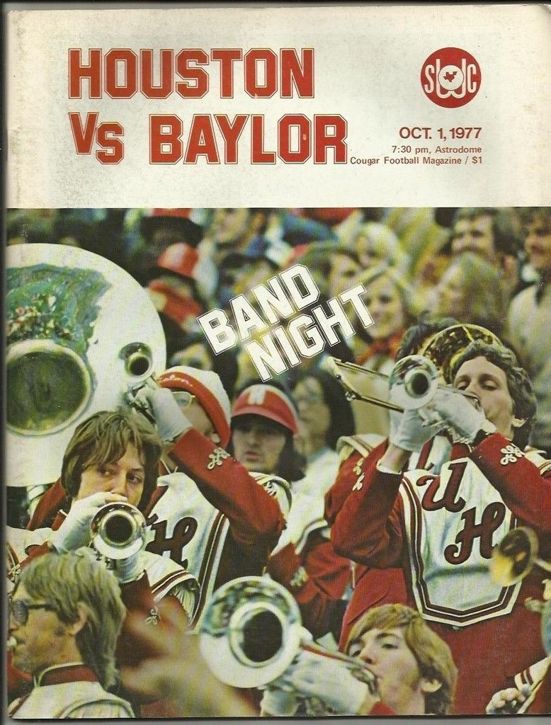 houston-baylor-1977